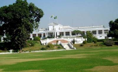 Historic governor House Peshawar opens for the public