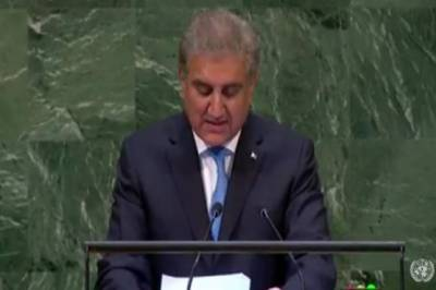 Kulbhushan Jhadav: UN General Assembly echoes with Indian RAW agent arrest in Pakistan