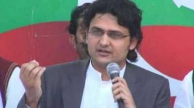 Overseas Pakistanis urged to contribute to Dam Fund