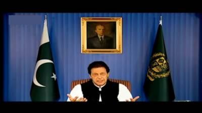Threat Alert: PM Imran Khan, senior officials take anti spying measures