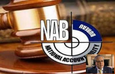 AC to announce verdict in Dar's assets auction case tomorrow