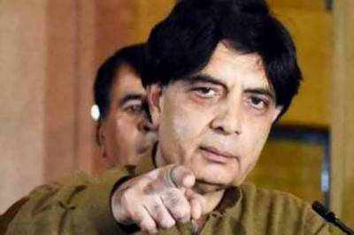 Chaudhry Nisar Ali Khan undergoes operation in London