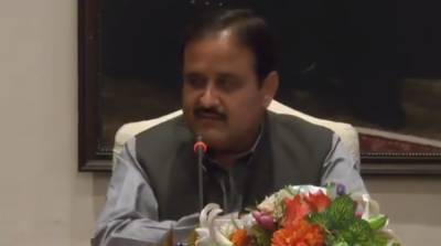 CM Punjab reviews matters relating to public welfare project