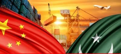 CPEC single largest mega project faces $2 billion cut