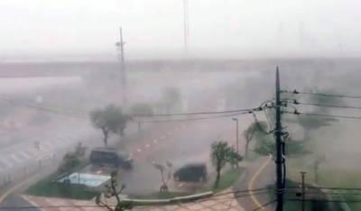 Dozens injured as powerful typhoon hits Japan
