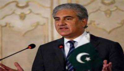 FM to hold meeting with his US counterpart in Washington tomorrow