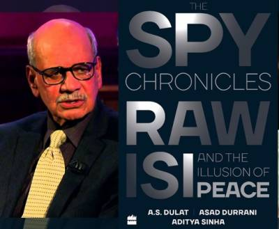 Former ISI Chief General (R) Asad Durrani approaches Islamabad High Court