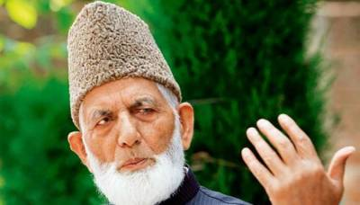 Gilani hails Qureshi's courageous address at UN General Assembly