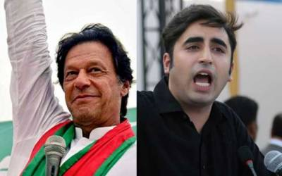 In a surprise move, PPP announces support for PTI candidates in by elections