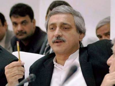 Jehangir Tareen gets yet another blow