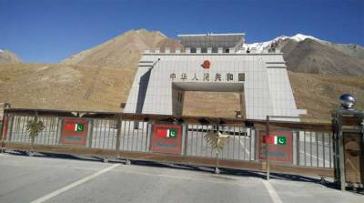 Pakistan China Khunjerab border closed