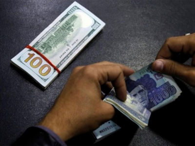Pakistani Rupee falls further against US dollar
