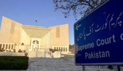 PIA Pilots fake degrees case: SC announces the verdict