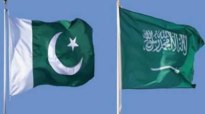 Saudi delegation arrives in Islamabad to hold talks with Pakistani leadership
