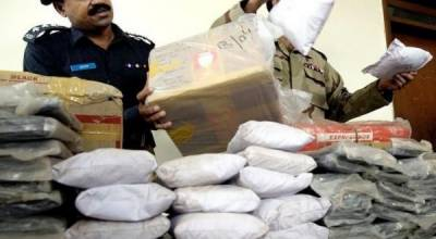 ANF arrests two accused, recovers 26 kg hashish