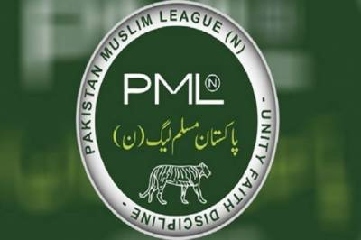 Claims of deal and Punjab government formation: PML (N) responds over the issue