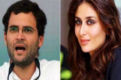 Did Rahul Gandhi have an affair with Kareena Kapoor?