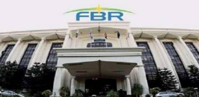 FBR launches crackdown against top 169 tax evaders
