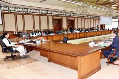 Federal cabinet expansion: Five new ministers with portfolios revealed
