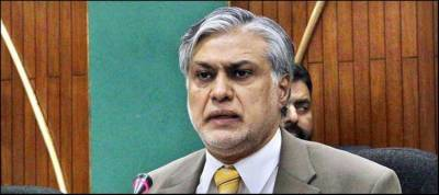 Former finance minister Ishaq Dar faces the worst setback