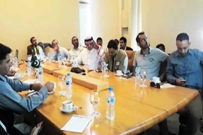 High level Saudi delegation arrives at Gwadar Port