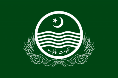 High level transfers and postings made in federal and Punjab government