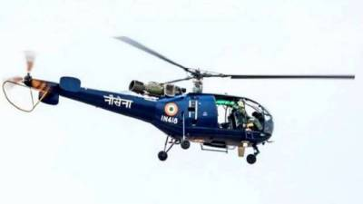 Indian Military helicopter crash lands
