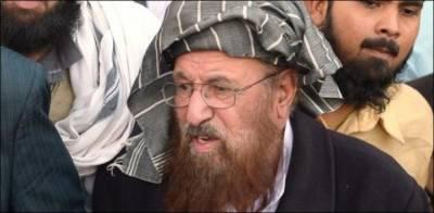 Maulana Sami ul Huq refuses Afghanistan government plea