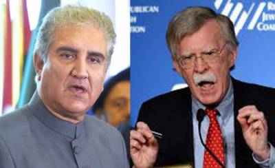 Pakistan Foreign Minister Shah Mehmood Qureshi held an important meeting with US NSA in White House