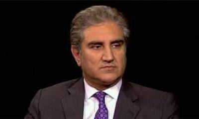 Pakistan Foreign Minister to hold important meeting with US National Security Advisor