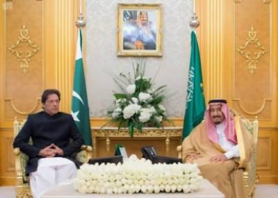 Pakistan gets a big favour from Saudi Arabia