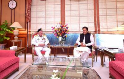 Pakistan Navy Chief calls on PM Imran Khan