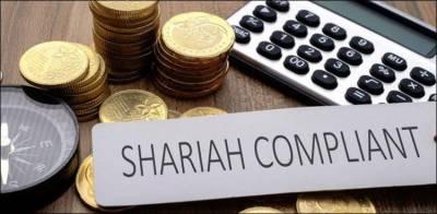 Pakistan takes a big step towards Islamic Insurance sector