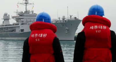 Russia demands release of its ship detained by S. Korea