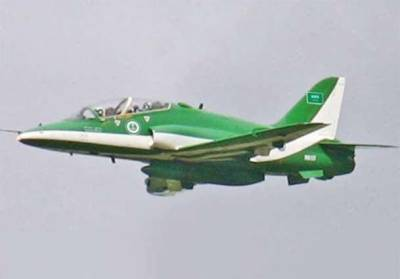 Saudi Air Force to put on joint aerobatic performance in airshow in China's Guangdong province