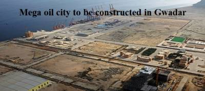 Saudi Arabia to install one of the largest oil refinery of the World in Gwadar
