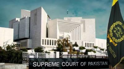 SC adjourns hearing of NRO case till Oct 11
