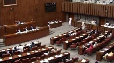 Senate adopts twenty-seven recommendations about Finance Supplementary Bill