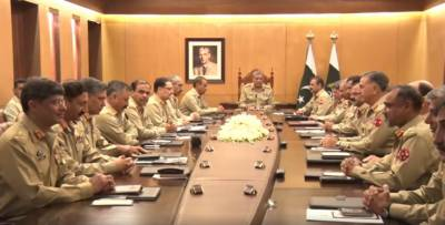 Top military commanders vow to carry forward stability achieved through counter-terrorism operations
