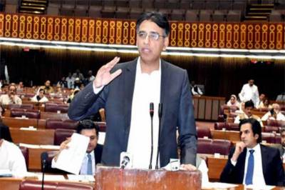 Amended finance bill approved by National Assembly