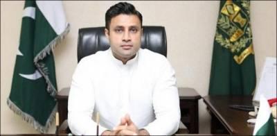 Diamer Bhasha Dam Fund: Zulfi Bukhari makes a donation