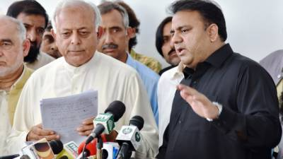 ECC made no change in price of electricity: Fawad Chaudhry