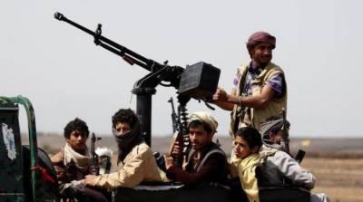 Houthi militia leader, 40 militants killed in airstrike in Yemen