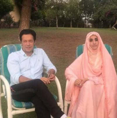 Is First lady Bushra Imran expecting a child?, PTI official response surface