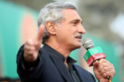 Jehangir Tareen lands into yet another trouble