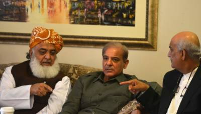 JUI F Chief Fazal ur Rehman tasked with an important mission
