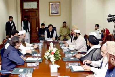 Madrassah reforms: PM Imran Khan takes important decisions
