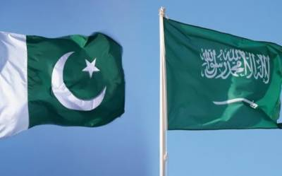 Pakistan Saudi Arabia achieve a historic milestone in strategic partnership