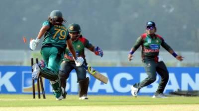 Pakistan women cricket team gives a big surprise