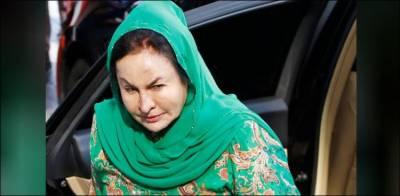 Rosmah Mansor: Wife of former Malaysian PM arrested over multi billion dollars scandal